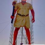 உலகின் மிகப்பெரிய சூர்யா கட் அவுட்க்கு கெட் அவுட் சொன்ன அதிகாரிகள்