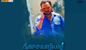 Thisaiyariyaar mp3 audio songs