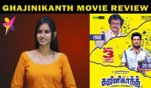 Ghajinikanth Movie Review