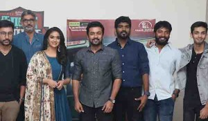 TSK Pre Release Event Photos