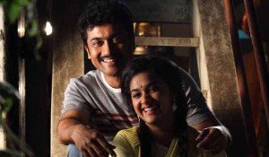 Thaanaa Serndha Koottam mp3 audio songs
