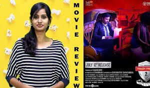 Tamizh Padam 2 Review by Filmi street