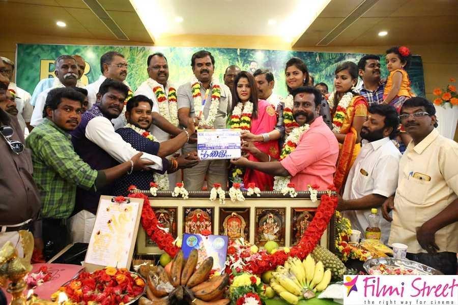 Thaali movie pooja stills