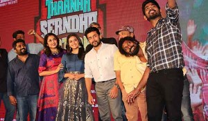 Thaanaa Serndha Koottam press meet photos