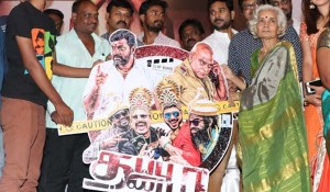 Thappu Thanda Audio Launch Photos