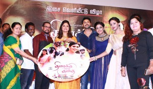 Thiraikku varatha kathai movie audio launch event photos