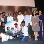 Thiri audio launch photos