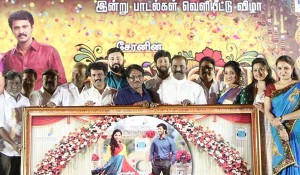 Thirumanam Audio Launch Stillls