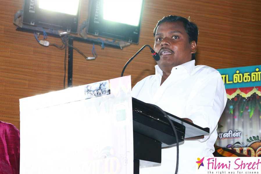 Thirumanam Audio Launch Stillls