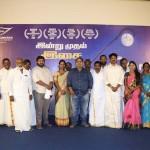 Thorati Press Meet Photos