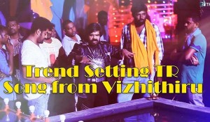 Trend Setting TR Song Teaser