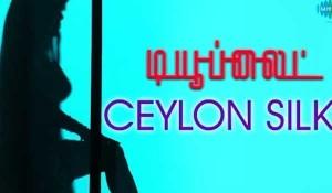 Ceylonu Silku Nila mp3 audio songs