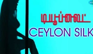 Ceylonu Silku Nila