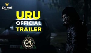 Uru mp3 audio songs
