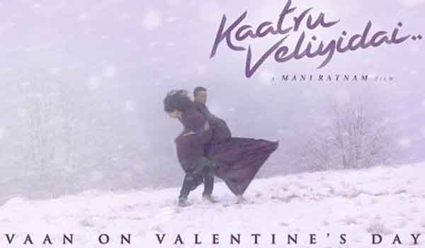 Vaan mp3 audio songs