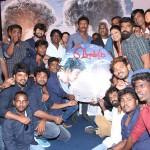 Vaandu movie audio launch