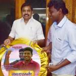 Vaira Magan Audio Launch Photos