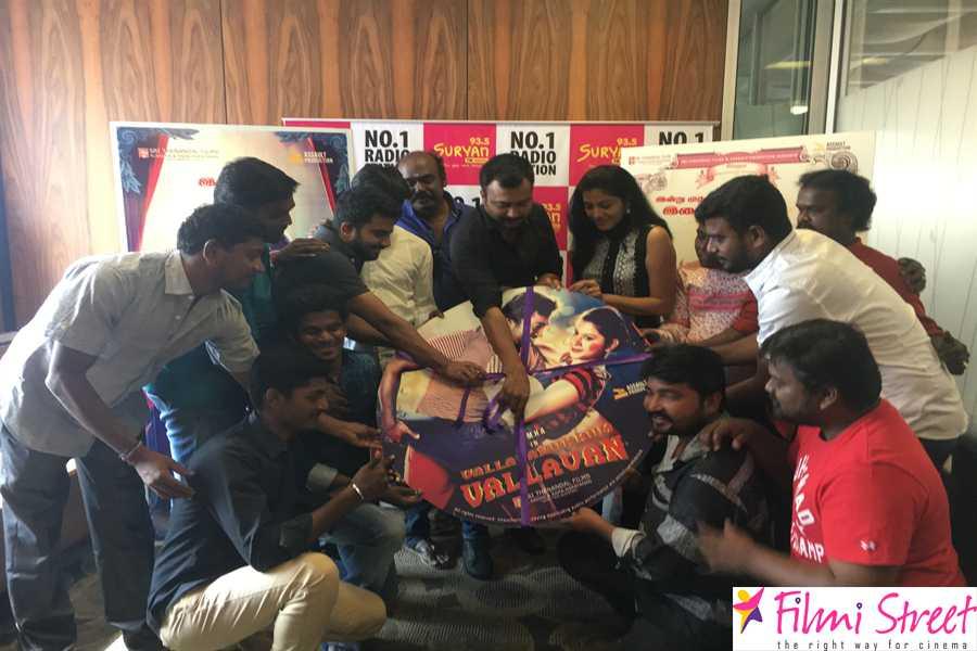 Vallavanukkum Vallavan Audio Launch Images