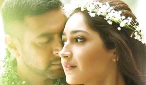 Vanamagan mp3 audio songs