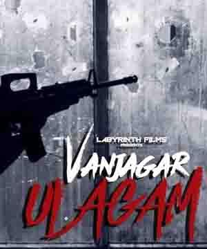 Vanjagar Ulagam 2nd single track will be released by Madhavan