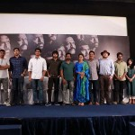 Vanjagar Ulagam Press Meet