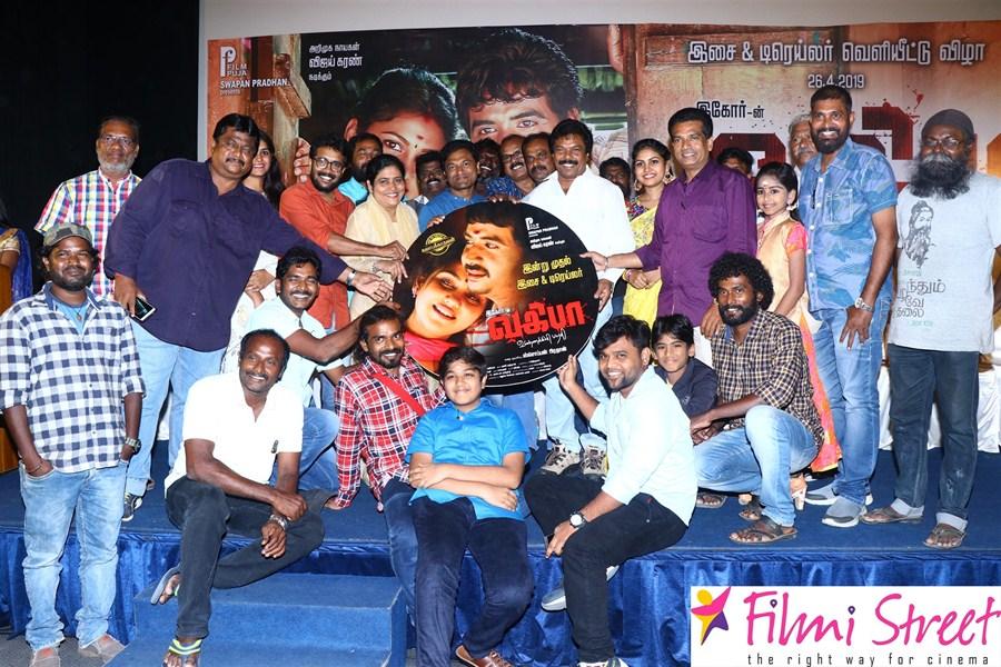 Vannakkili Bharathi Movie Audio Launch Photos