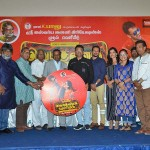 Vedigundu Pasanga Audio Launch