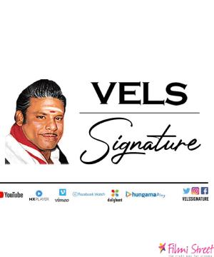 பழைய புதிய திறமையாளர்களுக்கான புதிய களம் 'Vels Signature'