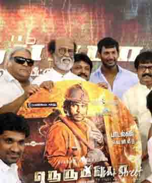 Vishal speech at neruppuda audio launch about movie reviewers