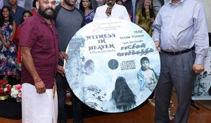 Witness in Heaven Trailer and  Audio Launch photos