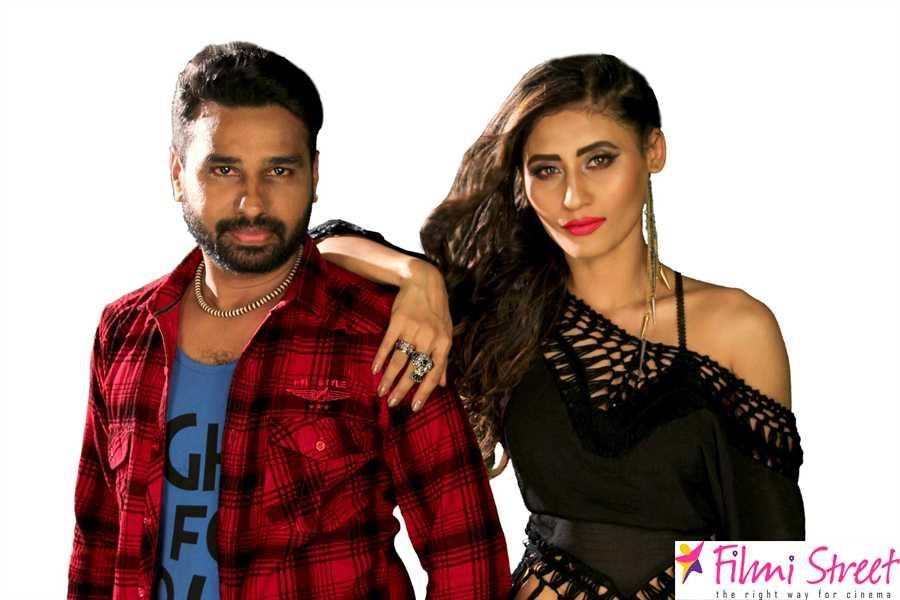 Yaar Antha Karuppu Aadu Movie Song Stills