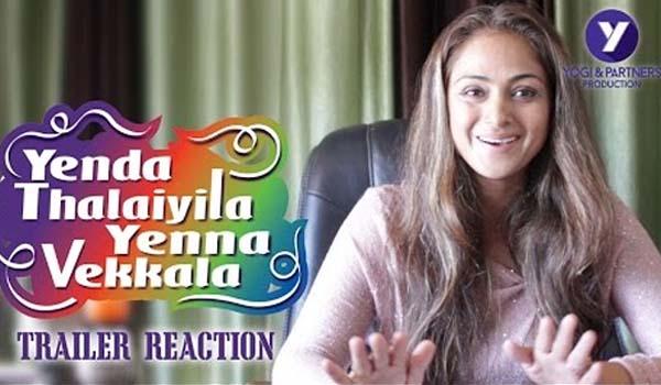 Yenda Thalaiyila Yenna Vekkala Trailer Reaction by Simran mp3 audio songs
