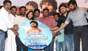 Yenkitta Mothathe Movie Audio Launch Photos