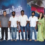 Annanukku jai press meet stills