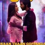 Naan Thaan Goppan Da