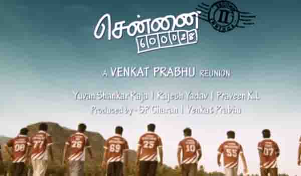 Chennai 600028 II Innings Official Teaser mp3 audio songs