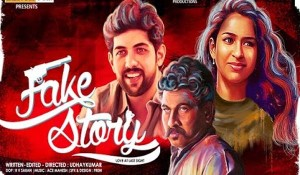 Fake Story mp3 audio songs
