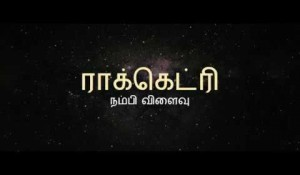 ROCKETRY – THE NAMBI EFFECT Teaser (Tamil)