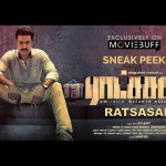 2-MIN SCENE FROM NOT YET RELEASED MOVIE RATSASAN