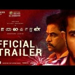 Kolaigaran Official Trailer