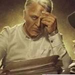 கமலின் அரசியல் நடவடிக்கையால் இந்தியன் 2 சூட்டிங் நிறுத்தம்..?