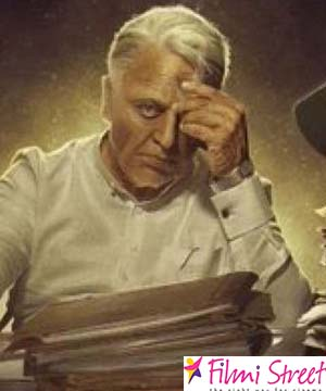 indian 2 images