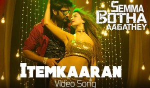 Itemkaaran mp3 audio songs