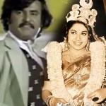 'ரஜினியுடன் நடிக்க மறுப்பு; ராணியாக வாழ்வேன்..' ஜெயலலிதா கடிதம்