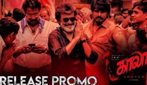 Kaala mp3 audio songs