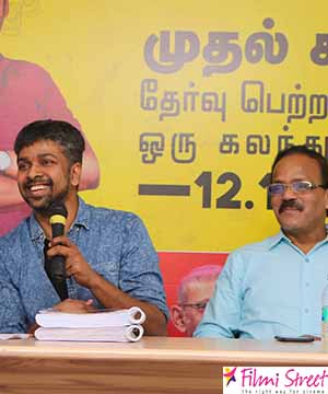 காற்றின் மொழி பாடல் எழுதும் போட்டியில் தேர்வான 66 நபர்களுடன் ஒரு கலந்துரையாடல்