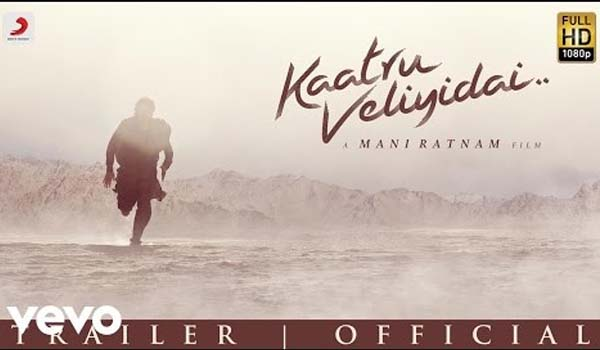 Kaatru Veliyidai mp3 audio songs