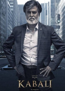 Kabali Movie Song Lyrics