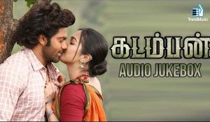 Kadamban mp3 audio songs