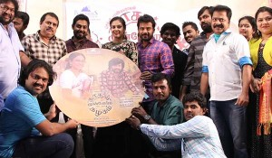 Kadhal Munnetra Kazhagam Audio Launch Photos